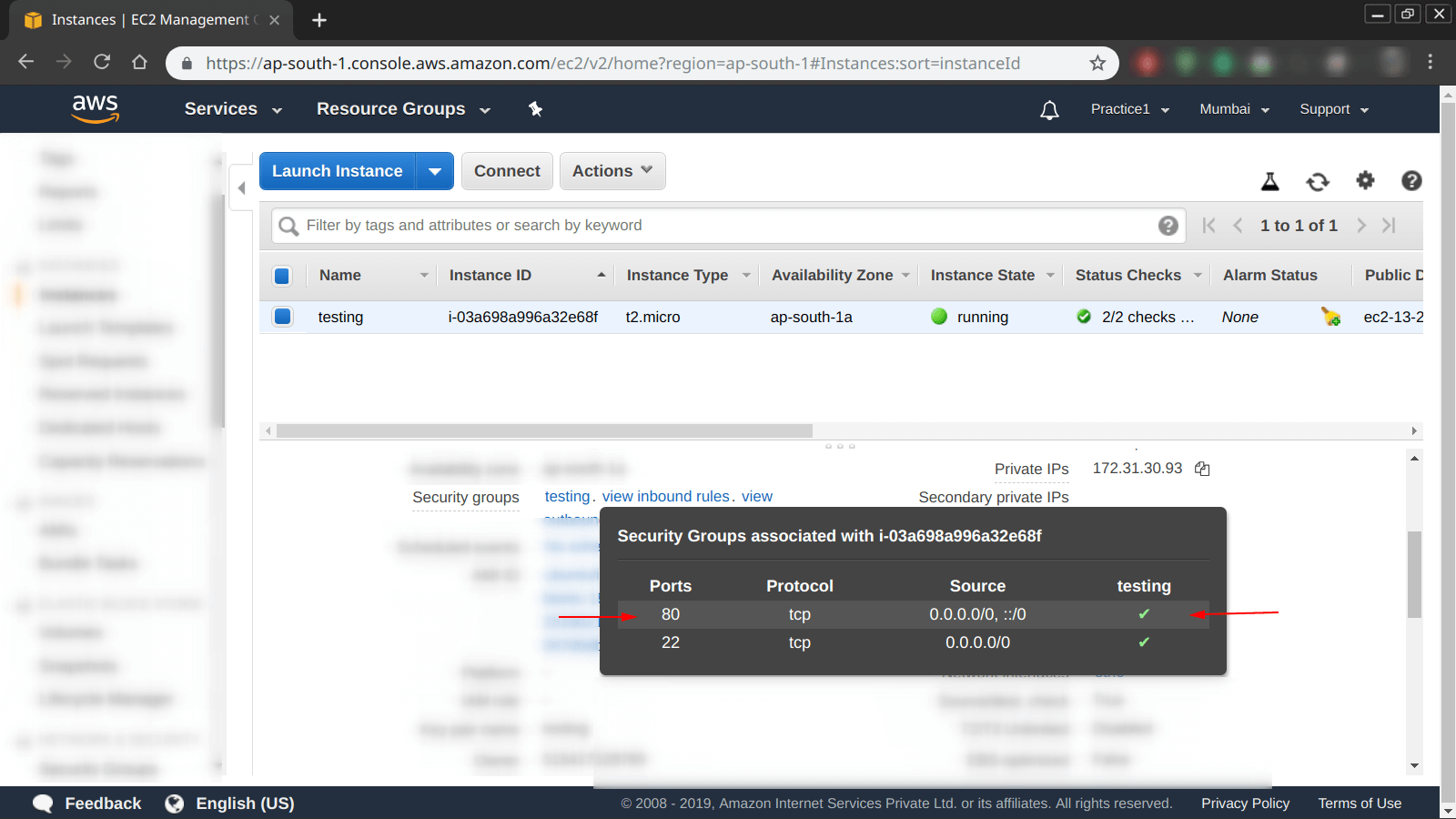 confirm and view inbound rules for a ec2 instance